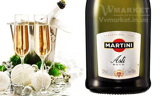 Купить Игристое вино Мартини Асти (Martini Asti) 0.75л с доставкой г. Киев, Николаев, Херсон, Львов, Днепропетровск, Украина