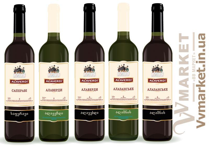 Купить Вино В Харькове Оренбурге